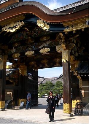 Kyotobijyoujo